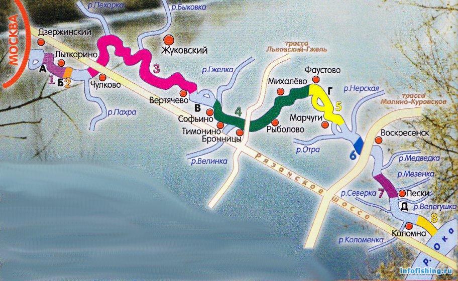 Схема нижней Москвы-реки: