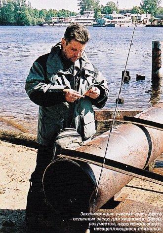 Ловля рыбы в Неве 1293959258_14