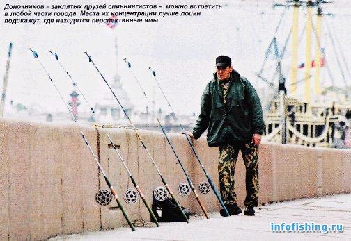 Ловля рыбы в Неве 1293959376_9