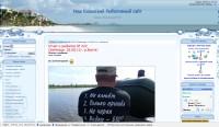 рыболовные сайты казани