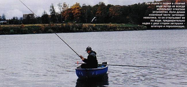 Ловля леща в стоячей воде осенью