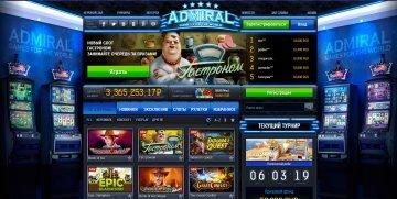 фото Не stars почему admiral работает casino